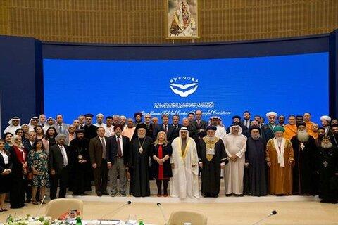 سفر خاخام صهیونیستی به بحرین