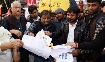 تابلوی ورود ممنوع هند برای مسلمانان