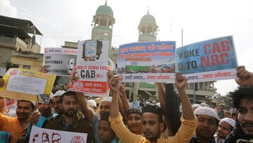 Indian Muslims rally against citizenship law