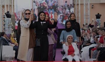 نخستین نمایش لباس اسلامی در آمستردام برگزار میگردد