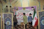 تصاویر/ مرحله استانی مسابقات قرآن طلاب حوزه علمیه کرمانشاه
