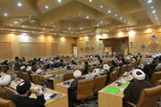 تصویری رپورٹ| ایرانی دینی مدارس کے شعبہ ریسرچ اور تحقیقات کے عہداروں کا اجلاس