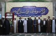 تصاویر/ اولین نشست پژوهش و تمدن نوین اسلامی در مدرسه علمیه فیضیه