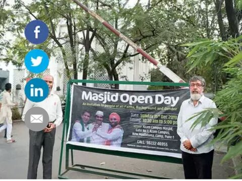 مسجد اعظم پونه از پیشوایان غیرمسلمان در روز درهای باز دعوت کرد