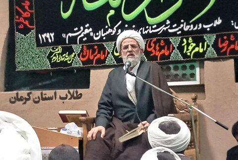 شیخ جعفر ناصری اسماء الهی داروخانه است عترتنا