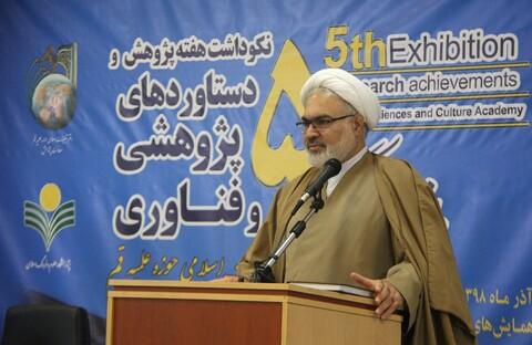 تصاویر/ افتتاح نمایشگاه دست آوردهای پژوهشی دفتر تبلیغات اسلامی