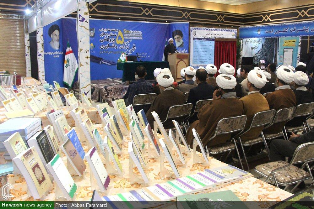 تصاویر/ آغاز به کار پنجمین نمایشگاه دستاوردهای پژوهشی دفتر تبلیغات اسلامی