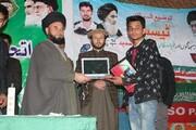 """تجلیل از شرکت کنندگان مسابقه کتابخوانی """"توضیخ المسائل"""" در شهر گلگیت پاکستان+تصاویر"""