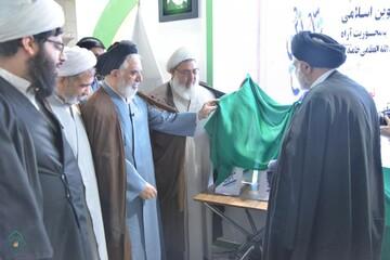 تازه های نشر حوزه خراسان در نمایشگاه پژوهش و فناوری رونمایی شد