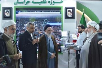 رونمایی از سامانه ها و نسخه بازطراحی شده وب سایت حوزه خراسان