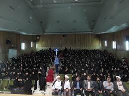 همایش «طلیعه حضور» در حوزه خواهران یزد برگزار می شود