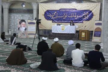 تصاویر/ دومین نشست پژوهش و تمدن نوین اسلامی در مدرسه فیضیه