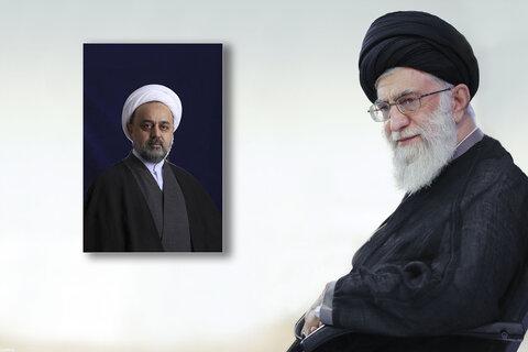 حضرت آیت الله خامنهای / حجتالاسلام حمید شهریاری