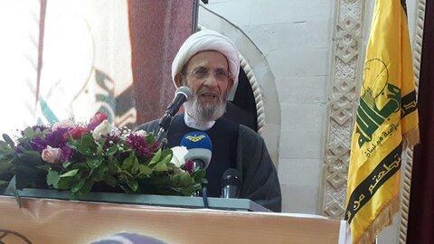 شیخ یزبک