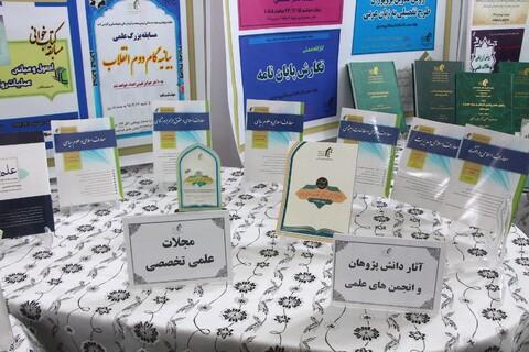 تصاویر/ افتتاح نمایشگاه دستاوردهای پژوهشی جامعه المصطفی العالمیه