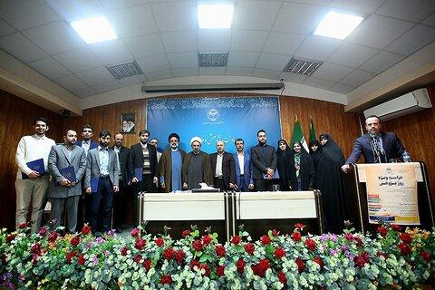 مراسم هفته پژوهش در دانشگاه مذاهب اسلامی