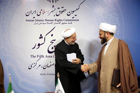 تصاویر/ نشست کمیسیون حقوق بشر اسلامی ایران