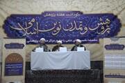 تصاویر/ سومین نشست پژوهش و تمدن نوین اسلامی در مدرسه علمیه فیضیه