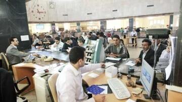 معیارهای انتخاب کارکنان دولت