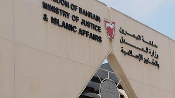 ناپدید شدن  زندانیان بحرینی بعد از شکنجه و محاکمه ناعادلانه