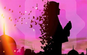 نقش موثر بانوان مسلمان در تحقق تمدن نوین جهان اسلام