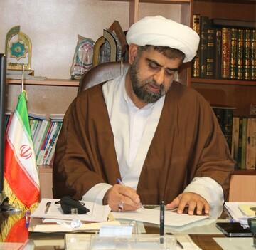 پیام مدیر حوزه خواهران اصفهان به مناسبت هفته پژوهش