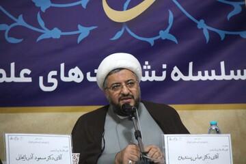 ارائه گزارش پیرامون فعالیت های پژوهشی پژوهشگاه قرآن و حدیث