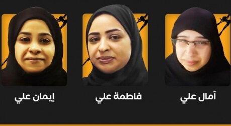 زنان انقلابی بحرین