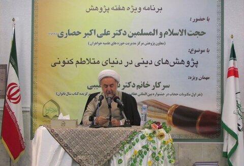 حجت الاسلام والمسلمین علی اکبری حصاری