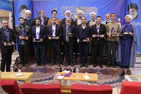 تجلی از برترین های ستاد پژوهش دفتر تبلیغات اسلامی