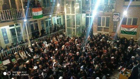 جسله اعتراض آمیز طلاب هندی در قم