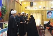 اختتامیه یازدهمین جشنواره استانی علامه حلی کردستان برگزار شد