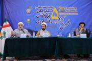 کرسی ترویجی «نظریه اخلاق هنجاری اسلام براساس قرآن کریم» برگزار شد