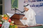 Quran competition for Shia Muslims in Saudi Arabia stated