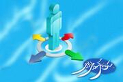 یادداشت رسیده | معیارهای سبک زندگی اسلامی