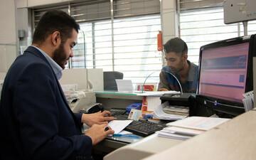 یادداشت رسیده | ۹ اشکال فاحش طرح جدید بانکداری