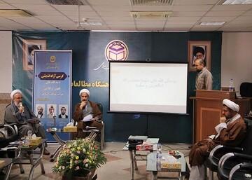 برگزاری کرسی آزاد اندیشی«دیدگاه های فقهی و کلامی تقریب مذاهب اسلامی»