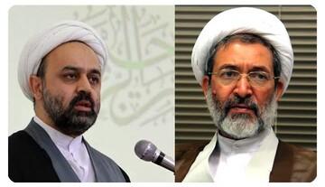 تبریک رئیس دبیرخانه مقابله با جریانهای تکفیری به حجت الاسلام والمسلمین شهریاری