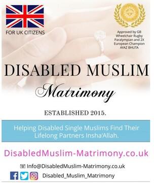 نشست ازدواج زنان مسلمان معلول در پرستون بریتانیا برگزار می گردد