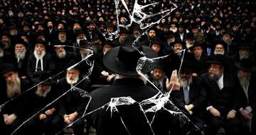 درگیری سکولارها و مذهبی ها در اسرائیل