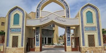 دانشگاه قرآن و حدیث از میان طلاب متقاضی دانشجو میپذیرد