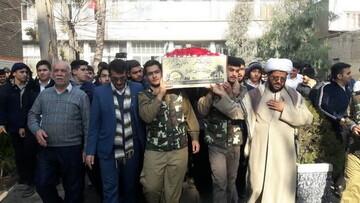 تشیع شهید گمنام در هنرستان آزادی فلسطین تهران+ عکس