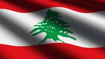 ادامه اعتراض شخصیت های لبنان در اهانت به اهل بیت(ع)