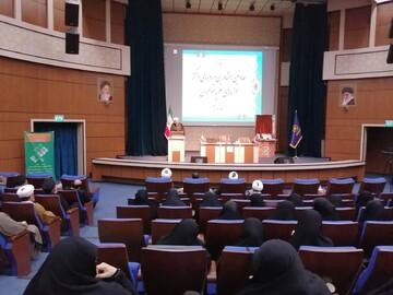 همایش آفاق علمی پیشروی حوزههای علمیه خواهران برگزار شد