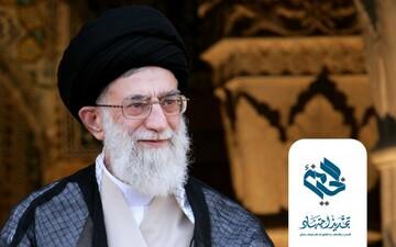 إعلان المؤتمر الرابع للتجديد والاجتهاد الفكري عند الإمام الخامنئي - التربية والتعليم