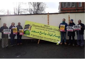 تخریب تابلوی مسجدی در بریتانیا خشم ساکنان محلی را برانگیخت