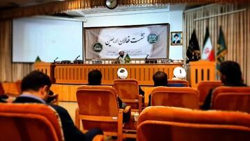 نشست فعالان اربعین کمپین حسین(ع) رهبر آزادگان برگزار شد