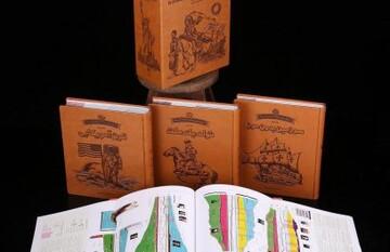 کتابی جامع درباره تاریخ آمریکا از «کریستف کلمب» تا «ترامپ» به بازار آمد