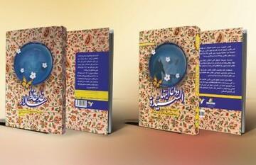 «خداحافظ سالار» به عربی ترجمه شد
