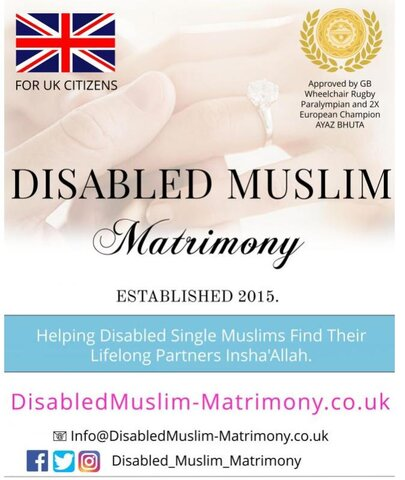 نشست ازدواج زنان مسلمان معلول در پرستون برگزار می گردد